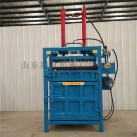 废纸废纸箱打包机 新型液压打包机厂家