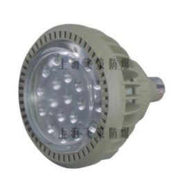 上海飞策BCd6310防爆**节能LED灯
