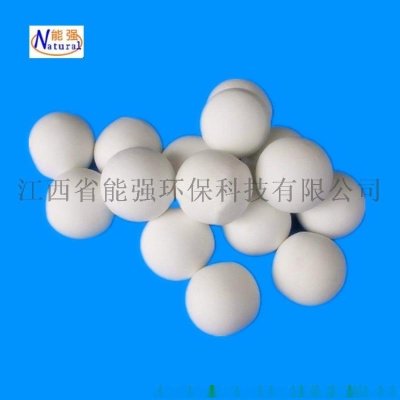 活性氧化铝瓷球_耐火球规格全_耐火球规格齐全
