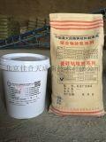 重庆厂家直销筑牛补缝胶浆-硬质材料裂缝修补