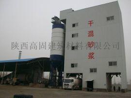 渭南水泥发泡板生产厂家_聚合物砂浆价格_高固