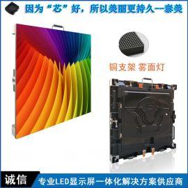 宁波室内P2.5全彩屏 led显示屏