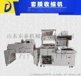 套膜收縮機 ,全自動套膜收縮機 ,套膜收縮組合機