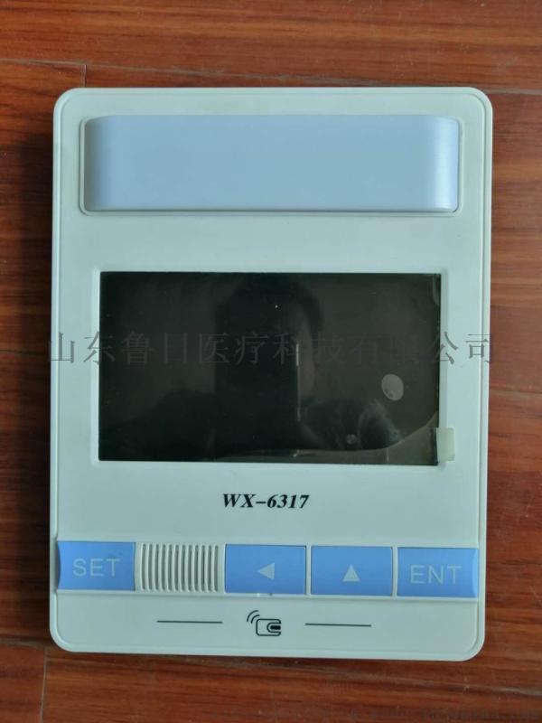 安徽中心供氧设备厂家,医用病房呼叫系统销售