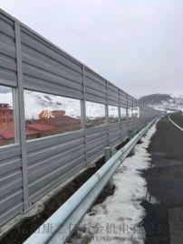声屏障隔音墙组合透明型声屏障高速公路声屏障