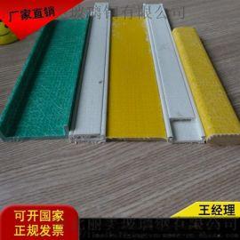 玻璃钢型材@廉江市圆管型材@玻璃钢型材定制