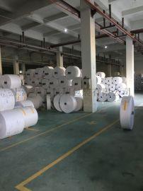 大米包裝袋彩印編織袋