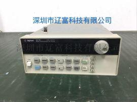 美国Keysight 是德 66319D直流电源