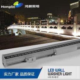 36W藏線安裝LED洗牆燈 36w洗牆燈廠家