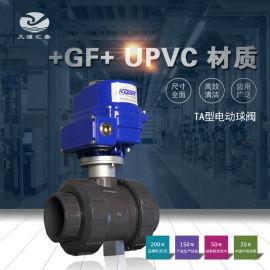 +GF+ 546型UPVC电动球阀 工业阀门