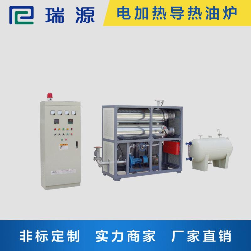 江蘇瑞源廠家供應反應釜加熱導熱油電加熱器