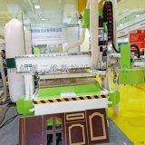 1325板式傢俱數控開料機 自動換刀木工雕刻機