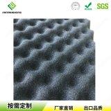 聚氨酯吸聲材料帶背膠波紋海綿廠家直供