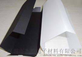 乳白麥拉片/透明麥拉片/黑色麥拉片模切加工成型