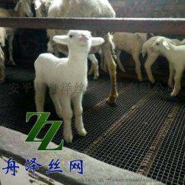 羊床钢丝网@镀锌羊床钢丝网@羊床钢丝网厂家