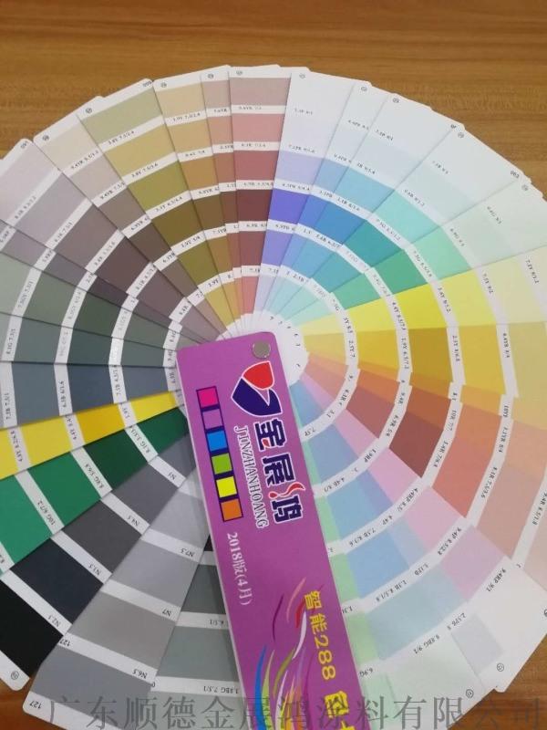 价格便宜外墙涂料厂家生产保5年外墙调色乳胶漆