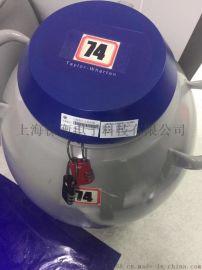 高精度集群液氮泄漏监测预警系统,高精度液氮液位测量,自动化控制系统电子磅秤