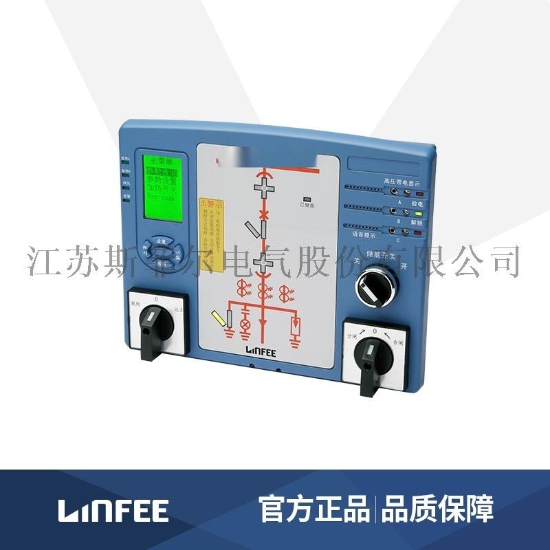 高压液晶显示智能操控装置LNF301