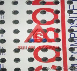 广州天花装饰冲孔板铝塑板冲孔加工