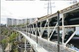 管状带式输送机输送各种松散物料 重型