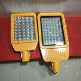BZD129-150W防爆马路灯LED防爆灯