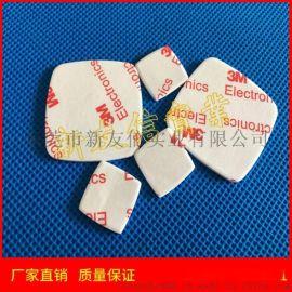供应3M双面胶 双面胶模切成型 强力双面胶