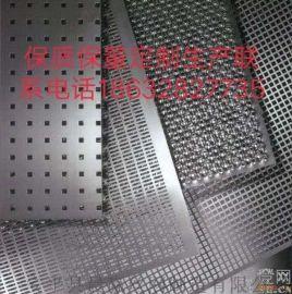 冲孔网厂家加工定制不锈钢圆孔筛网异性型冲孔网