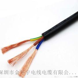 金环宇电线电缆RVV3x6三芯中央空调电源线**