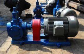 YCB0.6-0.6G高温油泵 不锈钢泵的稳定性