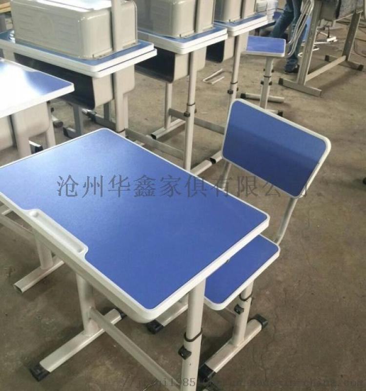 厂家直销培训班课桌椅  双层翻盖升降课桌椅