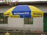 戶外廣告遮陽傘 2米4直徑、傘面上可印企業廣告語和LOGO