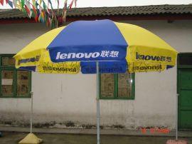 户外广告遮阳伞 2米4直径、伞面上可印企业广告语和LOGO