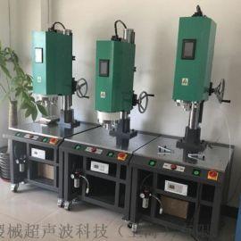 供应滤芯中缝焊接机-明和超声波焊接机厂家