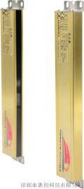 HAS20-18NN小型紅外線安全光柵