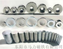 钕铁硼永磁磁铁定做 多极充磁磁铁 环保磁铁
