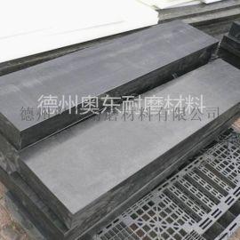 菏泽供应 超高分子量聚乙烯板 耐磨煤仓衬板