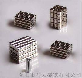 钕铁硼强力磁铁 磁力机械磁钢  圆形报**器磁铁
