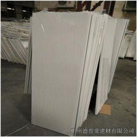 铝天花扣板安装技术讲解 吊顶铝扣板运用技巧