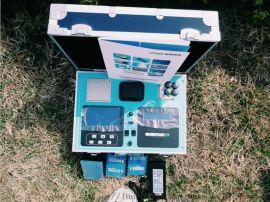 三合一型便携式多参数水质检测仪