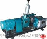 鄭州建特BW150泥漿泵專業品質