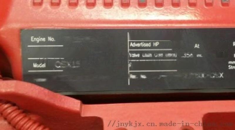 履带吊康明斯QSX15 QSX15-336KW