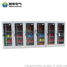 电力安全工具柜配电室全智能安全工具柜电站绝缘防潮柜
