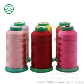 皮革沙发涤纶高强线 纺织线裁缝线工业线 家纺缝纫线