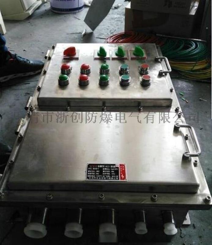 304不锈钢材质防爆柜钢板焊接防爆配电箱