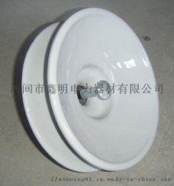 XWP-70瓷质防污型绝缘子价格参数