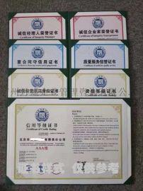 湖南企业办理绿色环保产品要什么资料