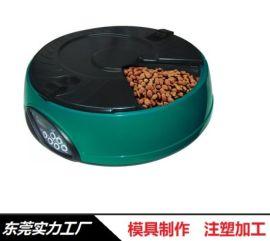 寵物分食塑膠盤加工定制塑膠模具制品廠家