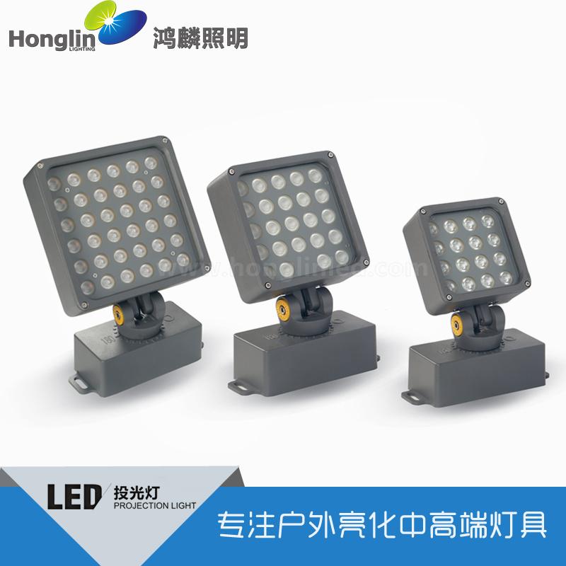 新款方形LED投光灯36W24W16W投射灯