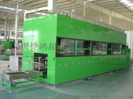 清洗设备工业用五金行业精密五金零部件超声波清洗机