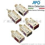 墨迪M.D光電感測器 QXC/C0-1F微型方形